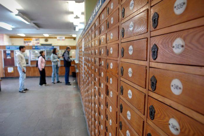 Jak założyć agencję pocztową?